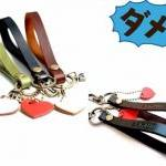  Leather Key Fob/key Keepe..